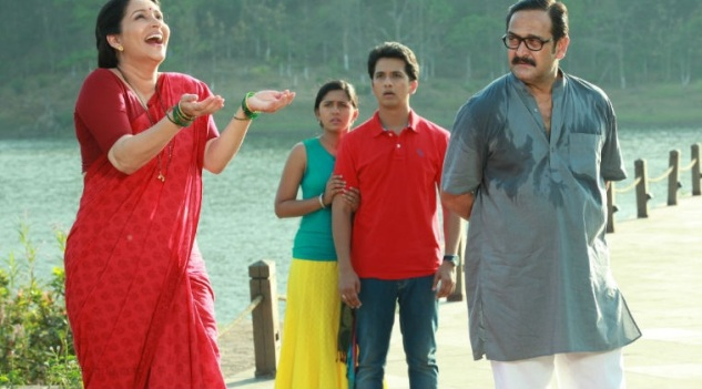 actress-ashwini-bhave-in-dhyanimani-marathi-film-still