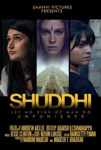 shuddhi-poster-2