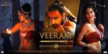 veeram-2017-poster-2