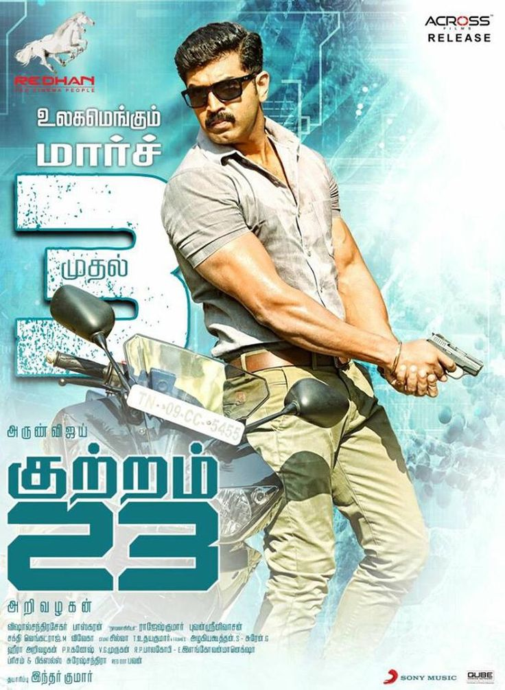 Khatarnak Policewala (Kuttram 23) (2018) Uncut 720p 1.2GB HDRip [Hindi Org – Tamil] ESubs MKV