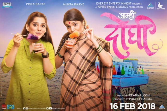Crime Affairs Aur Badla Man 3 Hindi Movie Free Download