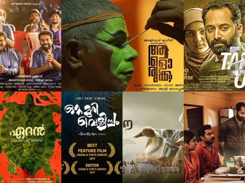 Bollywood News The 48th Kerala State Film Awards Complete List Of Winners